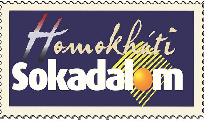 (A program egyelőre felfüggesztve!) XVII. HOMOKHÁTI SOKADALOM és XI. DÉL-ALFÖLDI RÉTESFESZTIVÁL 2020. július 03 – 05. között
